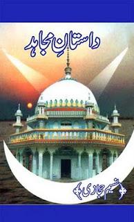 Historic Novels, Urdu novels, Namseem Hijazi Novels, Free pdf books