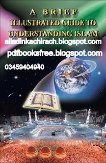 Download free Islamic Books pdf