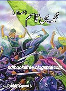 Historic Urdu novel in pdf, Download free Urdu novels