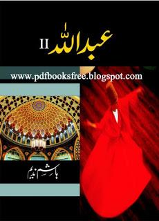 Download free Urdu Novels, Famouse Urdu Novels free downloads