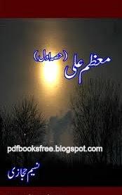Download free historic Urdu novels in pdf