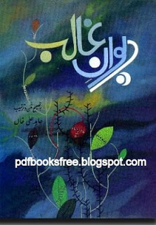 Free Download Diwan Mirza Ghalib in Urdu pdf