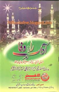 Adab-e-Rah E Wafa pdf