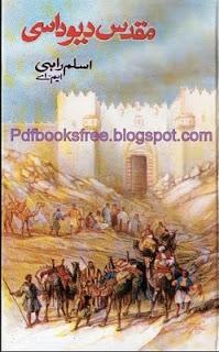 Urdu Novel Moqaddas Devdaasi pdf