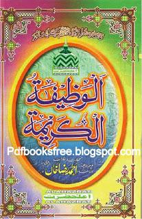 Barelvi book of Islamic Wazaif