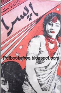Urdu Novel Apsara