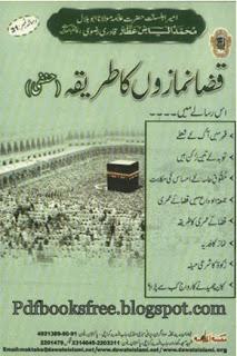 Hanfi Method for Messes Namaz in Urdu pdf