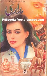 """Urdu novel """"Madari"""" Part 2"""