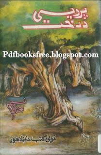 Pardesi Darakht Novel