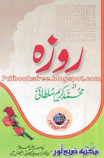 Islamic Book Roza