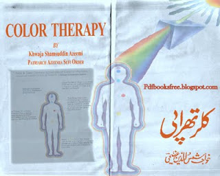 Color Therapy Urdu Book