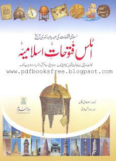Atlas Futuhat-e-Islamia