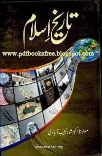 Tareekh-e-Islam By Maulana Akbar Shah Najeebabadi 3 Volumes Free Download in Pdf