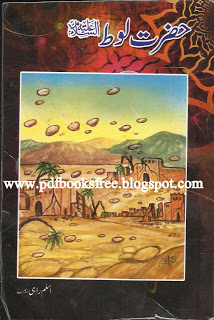 Hazrat Loot a.s History Book By Aslam Rahi M.A Free Download in PDF