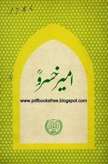 Hazrat Amir Khusro History