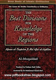 Ahsan Al-Taqasim Fi Marifat al-Aqalim in English