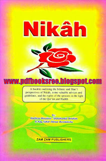 Cover Page for Nikah Book English