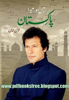 Main Aur Mera Pakistan By Imran Khan Free Download
