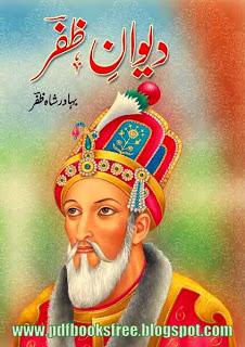 Deewan-e-Bahadur Shah Zafar Urdu