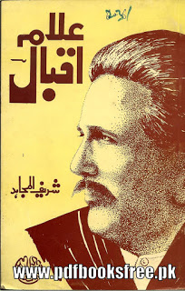 Allam Iqbal History Book in Urdu