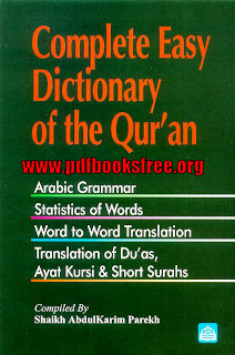 Complete Easy Dictionary of the Quran Free Download - Free Pdf Books
