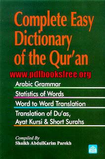 English Dictionary of Quran