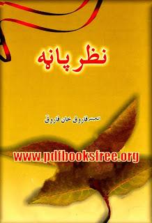 Nazar Panra Pashto Ghazal Book By Engineer Farooq Khan Farooq