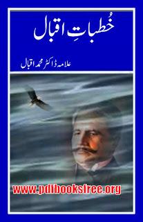 Khutbat e Iqbal By Allama Iqbal eBook Free Full Download