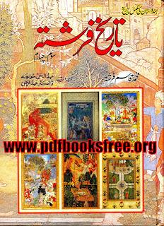 Tareekh Farishta Urdu Volume 3 and 4 By Muhammad Qasim Farishta Read online Free Download in PDF