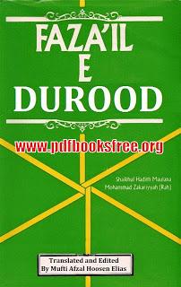Fazail e Durood English By Maulana Muhammad Zakariyya r.a Pdf Free Download