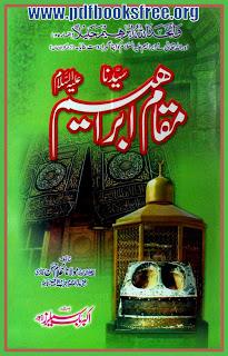 Maqam e Ibrahim a.s in Urdu Pdf Free Download