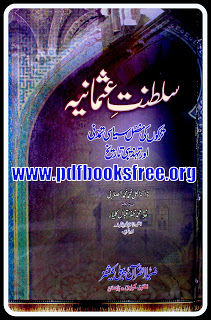 free download urdu islamic history books in pdf format