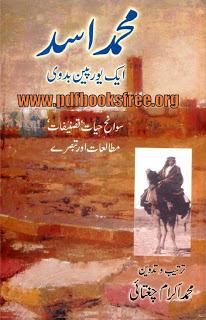 Muhammad Asad By Muhammad Akram Chughtai Pdf Free Download