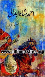 Ahmad Shah Abdali By Maqsood Ayaz