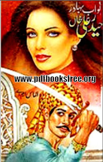 Nawab Haider Ali Khan Bahadur By Almas M.A