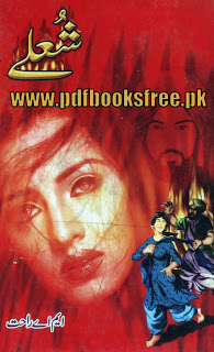 Shulay Novel By M.A Rahat