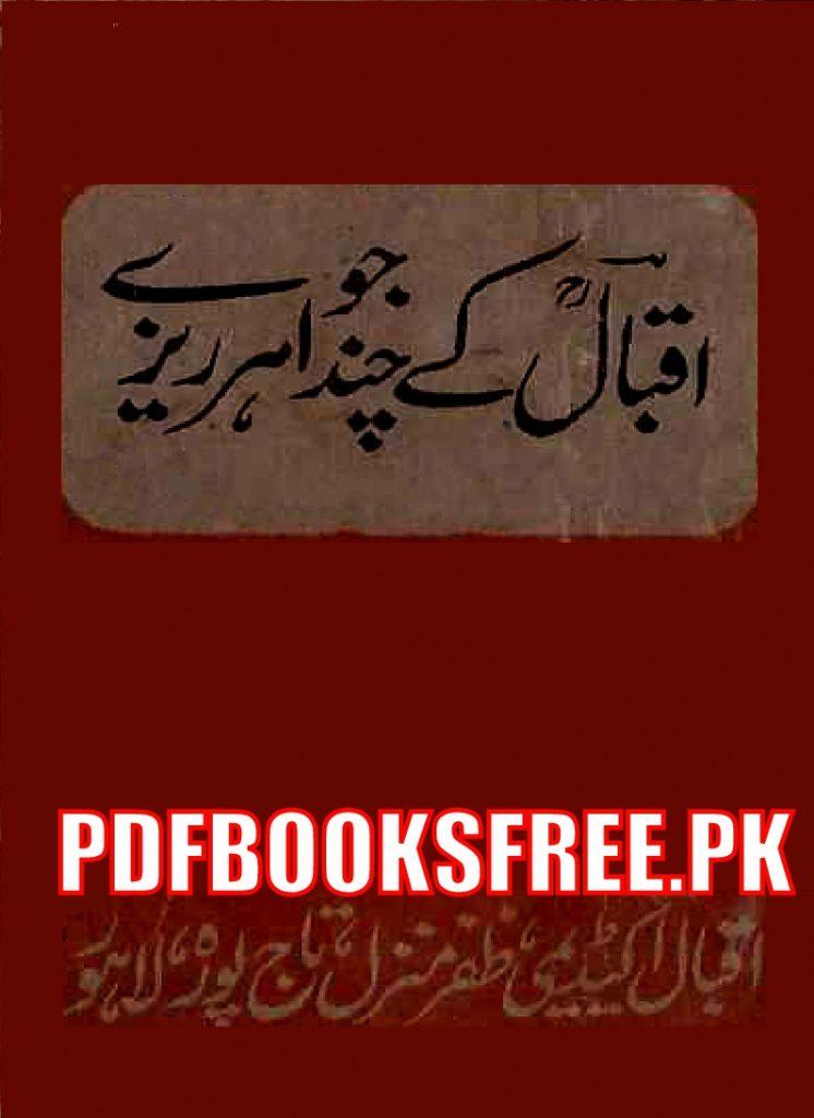 Iqbal Ke Chand Jawahir Raizay By Professor Abdul Hameed Pdf Free Download