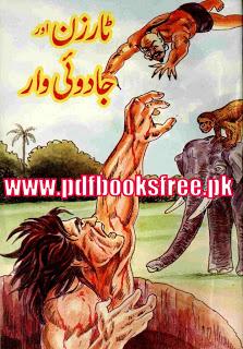 Tarzan Aur Jadooyee War Novel By Zaheer Ahmed