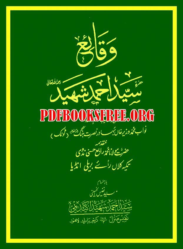 Waqai Hazrat Syed Ahmad Shaheed Pdf Free Download