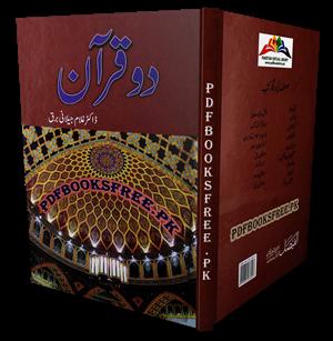 Do Quran Book