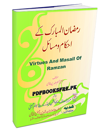 Virtues and Rulings of Ramazan by Mufti Jaseemuddin Qasmi Read online Free Download